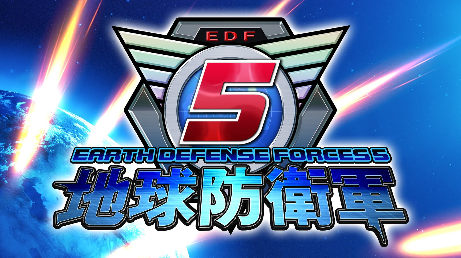 地球防衛軍5 – ディースリー・パブリッシャー